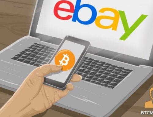 Bitcoin e Ebay